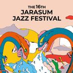 '감각적인 포스터' 재즈축제 기대 업