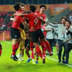 -U20월드컵- 한국, 일본과 5일 새벽 16강 맞대결