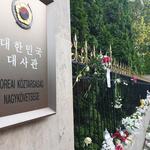 '한국관광객 유람선참사' 다뉴브강에 애도물결