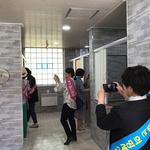 하남 은방울공원 화장실 등  4곳서 불법 촬영 카메라 설치 합동 점검