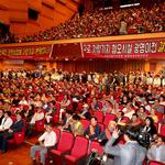 광명시,구로차량기지 이전사업 관련 시민공청회 개최