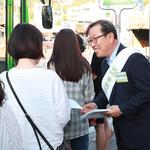 조광한 남양주시장,대중교통 개선 위해 '시민과의 약속 캠페인' 실시
