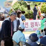 안성시 금광면,'행복나눔 효 잔치' 행사 성황리 개최
