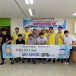 오산시의회,성심학교 찾아 학교 애로사항 청취하고 봉사활동 실시