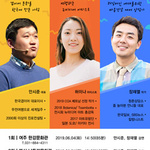 K-water 한강보관리단, 4일 청소년 진로토크쇼  개최