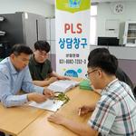 양주시, 전담지도사 배치 농약허용물질 관련 민원 적극 대응