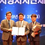 이천시, '전국 지방자치단체 일자리대상' 기초지자체 1위 차지