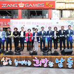 인천 남동구 구월동 '로데오 거리' 인천 대표 문화관광 중심지로