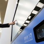 한마디 물어보면 정보 척척… 인천공항 스마트 서비스 착착