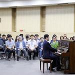 평택시, 이색적인 주제로 6월 월례조회 개최