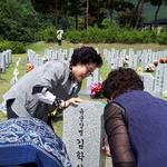 대한민국전몰군경유족회 인천지부, 대전 현충원 참배