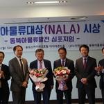 동북아·한국 물류 발전 이끈 영광스러운 인물·기업들