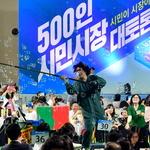 '깨끗한 도시 인천' 염원이 방울방울