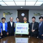 대한민국봉사단-서울로미래로보건위, 자동 심장 충격기 구리시 전달