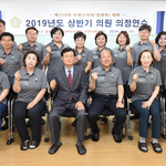 평택시, '농어업회의소' 설립 준비회의 지난 4일 개최