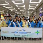 안보공 인천본부, 인천항 제1국제여객터미널서 안전 캠페인