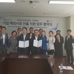 안양 기업 해외시장 진출 '마중물'