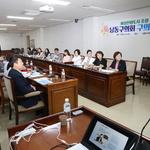 여성친화도시로 발돋움 위해 열공모드 남동구의회, 젠더코칭 대표 초청 교육