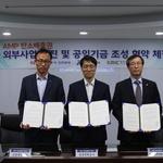 IPA, 한전·기후변화연구원 협약 AMP 탄소배출권 사업화 등 협력