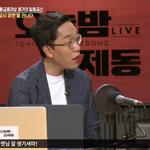 """김제동 ,  위화감 느끼나 , """"왜 마이크 평등하지 않은가"""""""