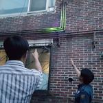 남양주시, 방범취약 건물에 침입예방용 특수형광물질 도포