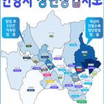 안양,5년간 업소 인허가 현황 빅데이터화 한 '청년창업지도' 제작