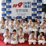 평택 장안어린이집, 경기도 119소방동요경연대회 우수상 수상