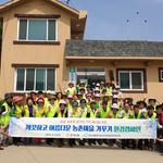 경기농협·고향주부모임, 깨끗하고 아름다운 농촌마을 가꾸기 캠페인