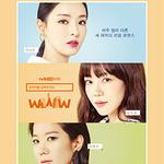 '임금님표이천' tvN 수목드라마 '검블유' 제작 지원