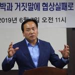 """이권재  한국당 오산당원협 위원장 """"민주당 안민석 의원 병원장 겁박"""" 주장"""