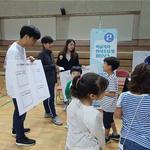 푸른나무 청예단, 학교폭력 청소년이 앞장서 관심과 해결 호소