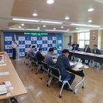 부천시, 경기도 규제개혁 시·군 순회간담회 개최