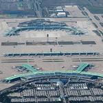 인천공항공사, 시민 참여를 통한 지역사회 복지사업 공모