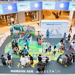 대한항공-델타항공 조인트벤처 1주년 기념 홍보 이벤트