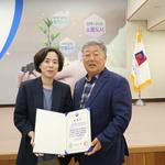 임선희 안성시 다문화센터장 '제12회 세계인의 날'서 행안부 장관 표창