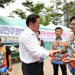 최대호 안양시장, 5·18 망언 규탄 서울 여의도 농성장 찾아