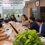 부천시치매안심센터,치매안심마을 운영위원회 개최