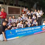의정부시 청소년수련관, 중국 상하이로 해외 역사문화 탐방 진행
