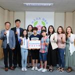 미사강변초 학생회·어머니회, 하남시장애인 복지관에 후원금 전달