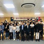 경기남부보훈지청,국외 독립운동 사적지 답사단 발대식