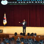 인천 연수구 건전한 직장문화 조성 교육