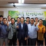 인천보훈지청·제대군인지원센터, 전기기능사 교육