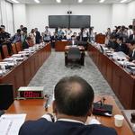 자유한국당 사개특위 전체회의 불참