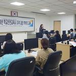 학부모들 전문가 지도 받아 '안전교육사' 도전