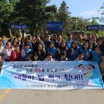 이천경찰서와 청소년지도위원회,학교폭력 예방 및 청소년 응원 캠페인 펼쳐