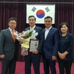 김호영 의왕농협 조합장,  '농가소득증대 우수 조합장 상' 수상
