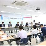 수원서민금융지원센터, 서민지원 강화 간담회 개최