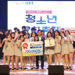 인천시 남동구 '남동구 청소년 문화축제' 개최