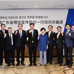 이화순 행정2부지사, 광둥성 선전부장과 문화·경제 교류 확대 논의