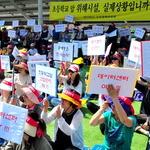 """용인 공세동 주민들 """"전자파 위협"""" 네이버 데이터센터 건립 반대 집회"""